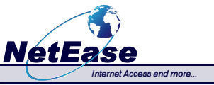 NetEase Internet Access Service